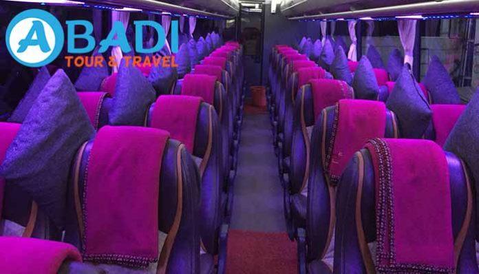 Daftar Harga Sewa Bus Pariwisata di Trenggalek Terbaru